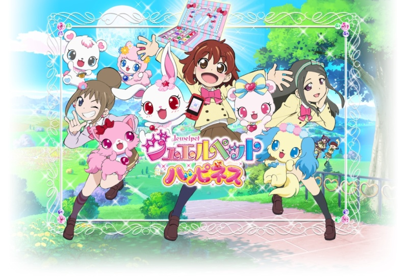 http://jewelpet.moy.su/Jewelpet_Happiness.jpg